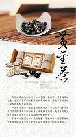 Taiwan Tea, Golden Oolong Tea Gift Set, Beverage and Tobacco