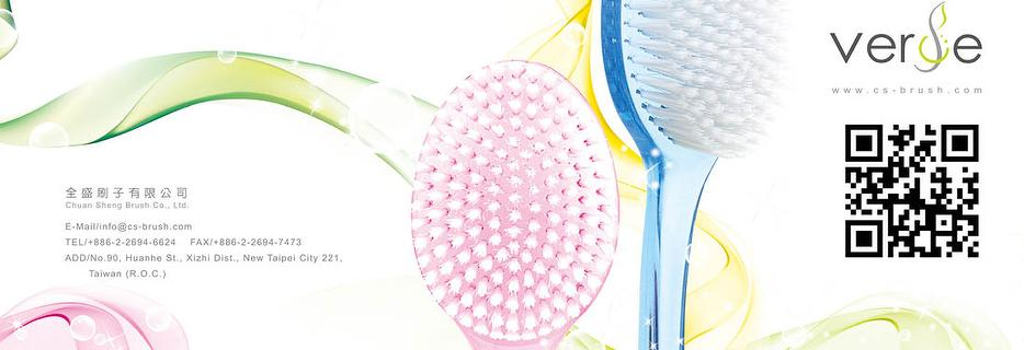 chuanshengbrush co.,ltd. bodybrush