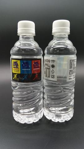 Taiwan cake type bottle-370ml | Taiwantrade
