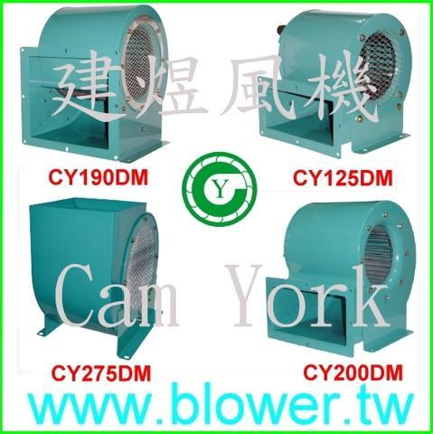 centrifugal blower with dual fan