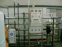 water SYSTEM FOR ELECTRONIC APPLICATION