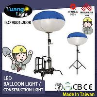 LED Balloon light 240W Regular