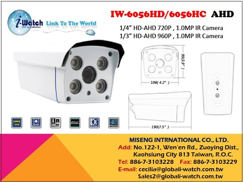 IW-A6056HD-HC IP66 Waterproof Night Vision AHD Camera