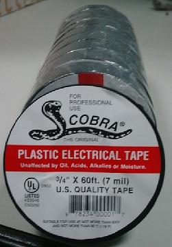 PVC ELECTRICAL INSULATING TAPE