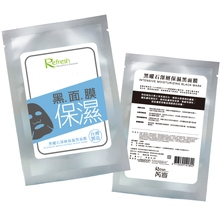 Intensive Moisturizing Black Mask