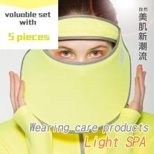 Epurifys-Light SPA /UV UPF50+Wearing care products yellow
