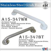 #304 Stainless Steel Grab Bar - Exposed Flange