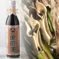 Sesame oil(100% Pure)