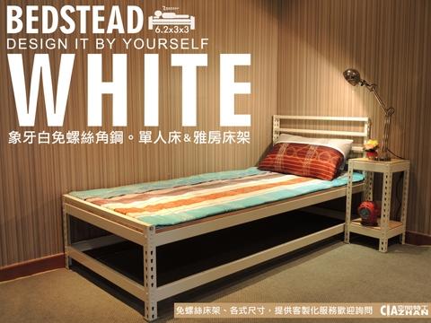 ♞Ciazhan♞ Single bed 3 feet bedstead