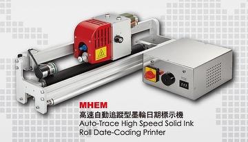 Date Coder-Ribbon Printing/Ink Roller