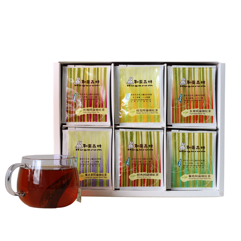 Individual Wrapped Flat Tea Bags 48ct