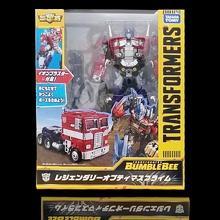 Transformers Power of the Primes POTP W3 Sinnertwin Blot Cutthroat 3pk Set