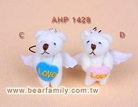 valentine Bear Mini Angel teddy bears