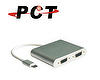 Type C to 2 Port VGA Adapter/Splitter
