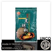 LINCO Natural Ground Black Peppers