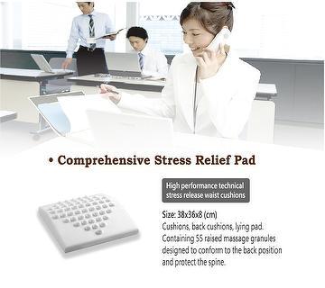 High performance technical stress release waist cushions