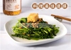 金門高粱酒釀豆腐乳