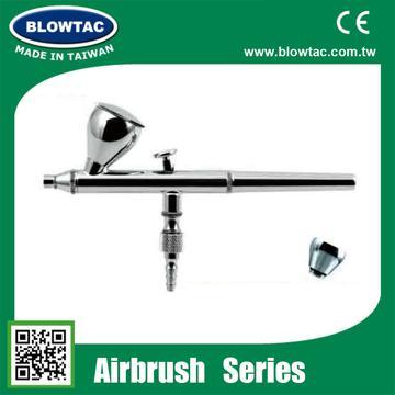 SF-2031R Airbrush