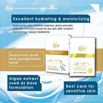 Taiwan Hyaluronic Acid & Vitamin Comfort/Repair Mask