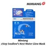Mimiang 2Step Swallow's Nest Water Glow Mask