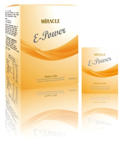 E-Power, Ultra Formula for Pre-surgery