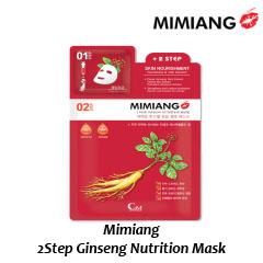 Máscara de Nutrição 2Passos Ginseng Mimiang