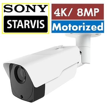 Taiwan H 265 4K Motorized Starvis POE IP Camera, Real Time | EZ