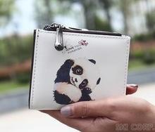 GVF Woman Cute Animal Short wallet purse coin handbags clutch