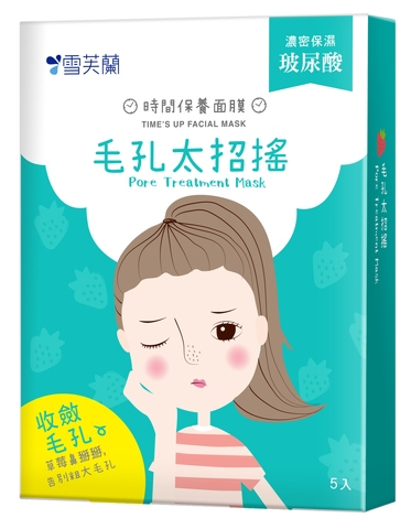 CELLINA Time's Up Pore Refining Mask