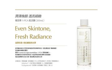Facial cosmetic beauty activate lotion without preservatives