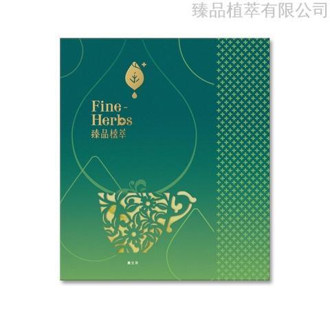滋・養茶 - 養生茶禮盒