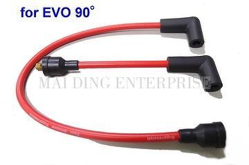 Taiwan Spark Plug Wire for HARLEY EVO | Taiwantrade on