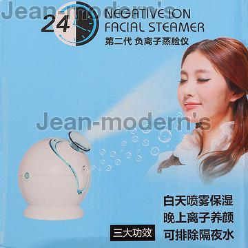 Negative Ion Steamer_Jean-modern's