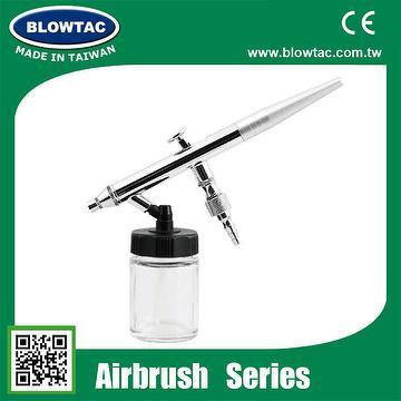 Airbrush SA-720