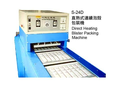 Direct heating blister packing machine