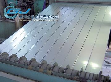 Stainless steel sheet metal strips