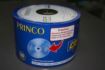 photo regarding Printable Dvds referred to as Taiwan Princo Printable Lightscribe DVD WOMPTEK