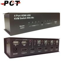 4 Port HDMI KVM Matrix Switch w/ Mic.