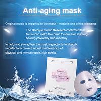 Taiwan skin care products-anti aging face mask, moisturizing face mask-grace factor-Hui-Geng