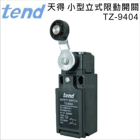 TEND天得小型立式限動開關TZ-9404