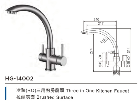 Three in One Kitchen Faucet Brushed Surface