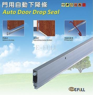 Taiwan Auto Door Drop Seal(DDS-105 \u0026 DDS120) | E.FULL ENTERPRISE CO. LTD. | Taiwantrade.com  sc 1 st  e.full enterprise co. ltd. & Taiwan Auto Door Drop Seal(DDS-105 \u0026 DDS120) | E.FULL ENTERPRISE CO ...
