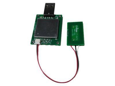 Taiwan NFC Reader RFID Module | Taiwantrade