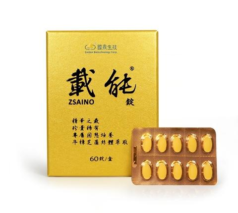 Zsaino 60 tablets, Oral nutrition supplement with premium Antrodia camphorata for healthy recovery.