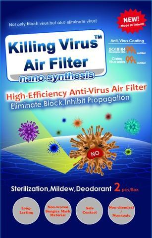 [Killing Virus]