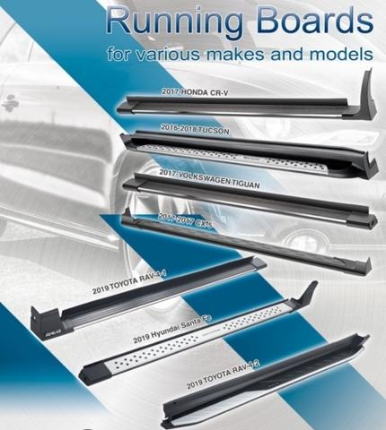 Variety of the Running Boards, Side Steps