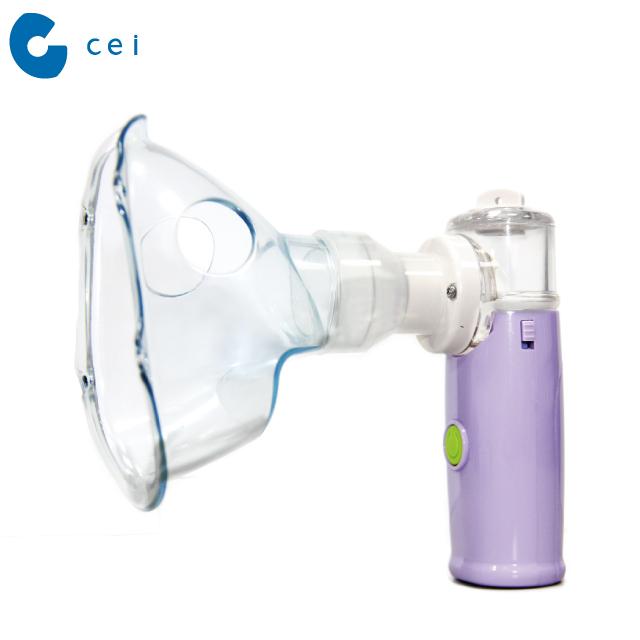 Breathing Nebulizer Machine Where To Buy