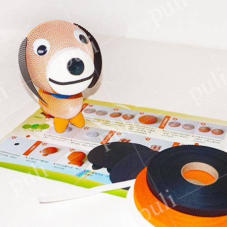 Taiwan Corrugated Paper Animals Diy Craft Kit Pu Li Paper Mfg