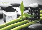 Bamboo Charcoal Whitening Mask 250g