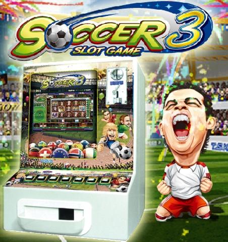Slot, Máquina Slot, Fútbol, Messi, Juego Deporte, Juego Fútbol, Software Casino